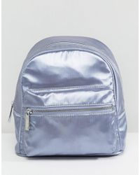 LAMODA - Satin Mini Backpack In Gray - Lyst