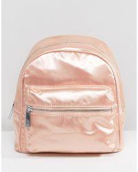 LAMODA - Satin Mini Backpack In Blush - Lyst