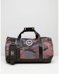 Hype - Camo Duffle Bag - Lyst