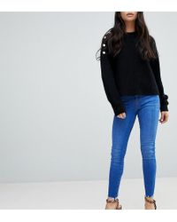 New Look - High Rise Lift And Shape Jean - Lyst