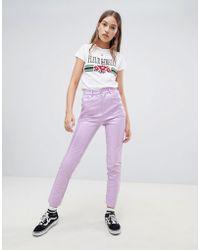 Daisy Street - Pantalon en vinyle - Lyst