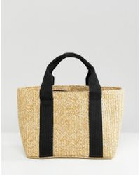 Bershka - Mini Structured Straw Bag - Lyst