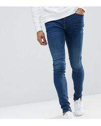 Blend - Tall Lunar Skinny Jeans - Lyst