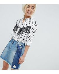 Urban Bliss - Deconstructed Tonal Panelled Mini Denim Skirt With Distressed Hem - Lyst