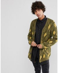 ASOS - Mohair Wool Blend Cardigan With Vintage Design - Lyst
