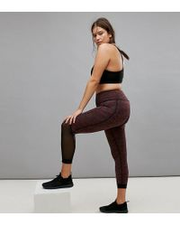 Nola | Reversible Printed Legging | Lyst