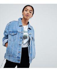 Missguided - Oversized Denim Jacket - Lyst