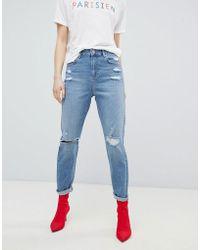 Miss Selfridge - High Waist Slim Leg Jeans - Lyst