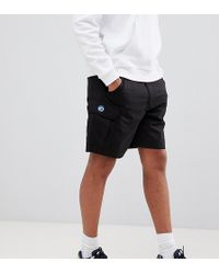 Craghoppers - Discovery Cargo Short - Lyst