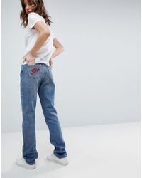 2nd Day | True Lover Slim Jeans | Lyst