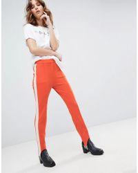 HUGO - Stirrup Stretch Trousers - Lyst
