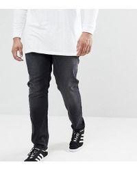 Farah - Drake Slim Fit Jeans In Gray - Lyst
