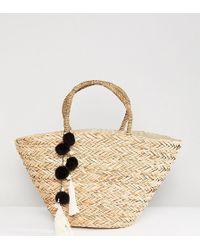 South Beach - Straw Beach Bag With Black & White Pom - Lyst
