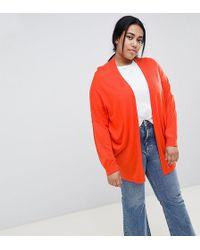 9a5597ea57 ASOS - Asos Design Curve Eco Cardigan In Oversize Fine Knit - Lyst