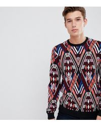 ASOS - Tall Midweight Sweater With Kaleidoscope Pattern - Lyst