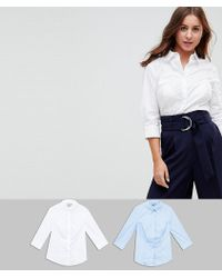 ASOS - Fuller Bust 3/4 Sleeve Shirt In Stretch Cotton 2 Pack Save 12% - Lyst