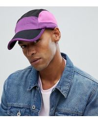 be7b283ed02 Lyst - Reclaimed (Vintage) Inspired Distressed Baseball Cap Sand in ...