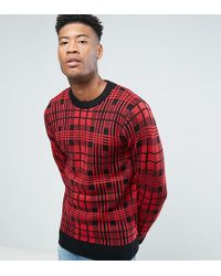 Another Influence - Tall Checked Knitted Jumper - Lyst