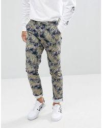 ASOS - Skinny Trousers In Vintage Palm Tree Print - Lyst
