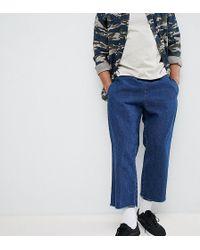 Reclaimed (vintage) - Inspired Denim Relaxed Trouser - Lyst