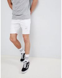 Bershka - Slim Fit Denim Shorts With Rips In White - Lyst