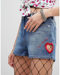 Love Moschino - Embroidered Icon Denim Shorts - Lyst