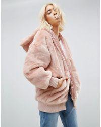 ASOS - Oversized Hooded Jacket In Faux Fur - Lyst