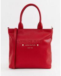 Versace Jeans - Logo Shopper Bag - Lyst