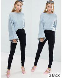 New Look - 2 Pack High Waist Leggings - Lyst