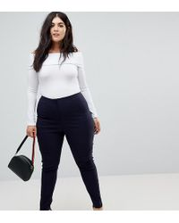ASOS   High Waist Trousers In Skinny Fit   Lyst