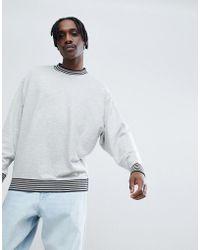 ASOS - Sweat-shirt oversize avec bords contrastants - Lyst