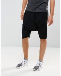 ASOS - Extreme Drop Crotch Cropped Shorts - Lyst