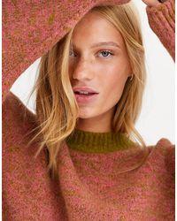 ASOS Contrast Melange Rib Neck Sweater - Multicolour