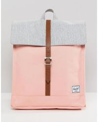 Herschel Supply Co. - City Backpack In Peach And Grey - Lyst