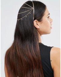 ALDO - Croerwen Headband - Lyst