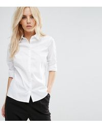 ASOS - Fitted White Shirt - Lyst