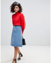 SELECTED - A-line Denim Skirt - Lyst
