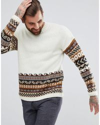 ASOS - Relaxed Fit Jumper With Retro Design - Lyst