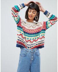 Mango - Crochet Knit Jumper In Multi - Lyst