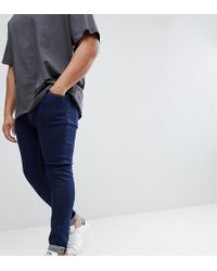 ASOS - Plus Extreme Super Skinny Jeans In Raw Blue - Lyst