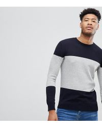 French Connection - Tall Cotton Panel Crew Neck Jumper - Lyst