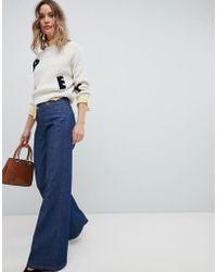 Vivienne Westwood Anglomania - Wide Leg Jean In Rigid Denim - Lyst