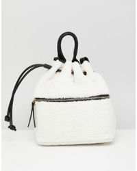 Pieces - Teddy Backpack - Lyst