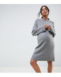 ASOS - Asos Design Maternity Knitted Mini Dress In Fluffy Yarn - Lyst