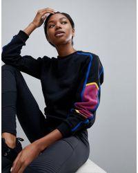 South Beach - Stripe Sleeve Sweatshirt - Lyst
