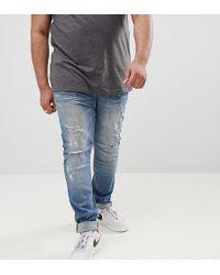 d25af9ae62 Pepe Jeans Straight Leg Regular Fit in Blue for Men - Lyst