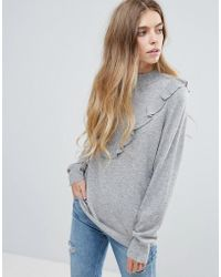 B.Young - Frill Front Sweater - Lyst