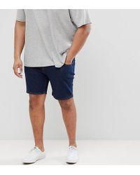 ASOS - Asos Plus Denim Shorts In Skinny Indigo - Lyst