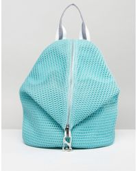ASOS - Lifestyle Mesh Dogclip Backpack With Webbing Straps - Lyst