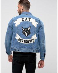 DIESEL | J-ashton Catastrophy Denim Jacket | Lyst